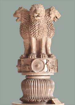 Sarnath Museum : Our national Emblem ( picture courtesy : Wikipedia )