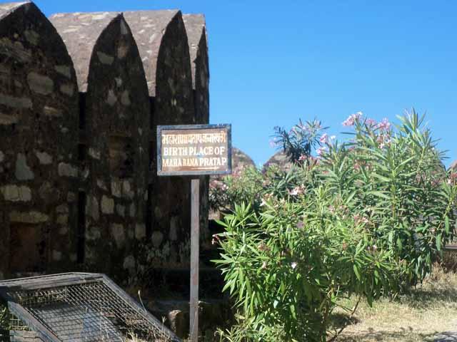 Birth place of Maharana Pratap
