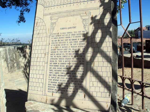 History of Kumbhalgarh - As on a Stone Pillar