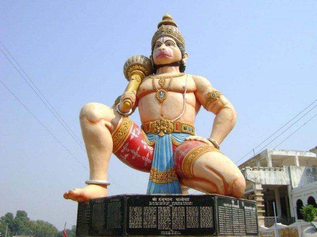 Chitrakoot Dham :