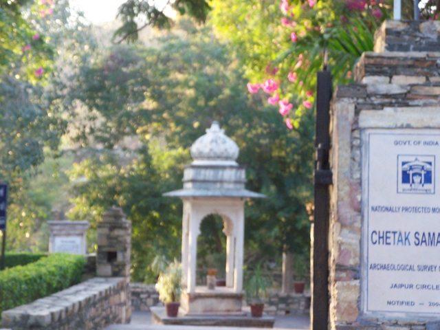 Samadhi of Chetak