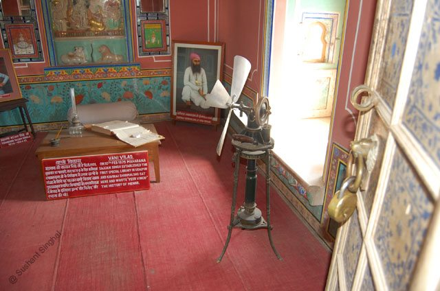 Kerosene powered fan in Vani Vilas library inside City Palace.