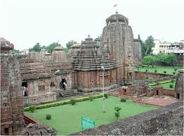 Lingaraj temple complex (courtesy www.en.wikipedia.org)