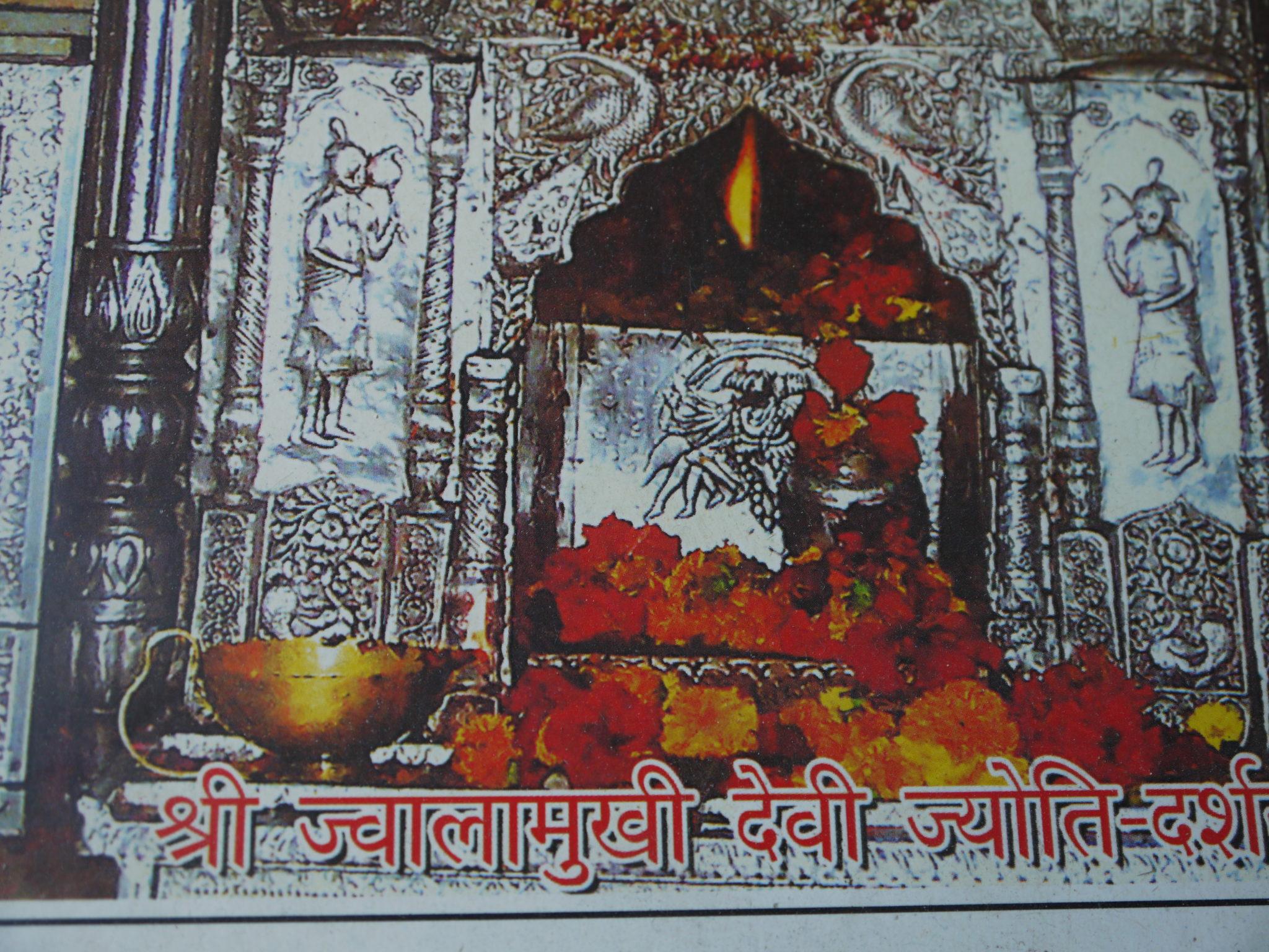Mysterious Jwalaji flame