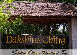 Dakshina Chitra (Courtesy www.giga.ac.in)