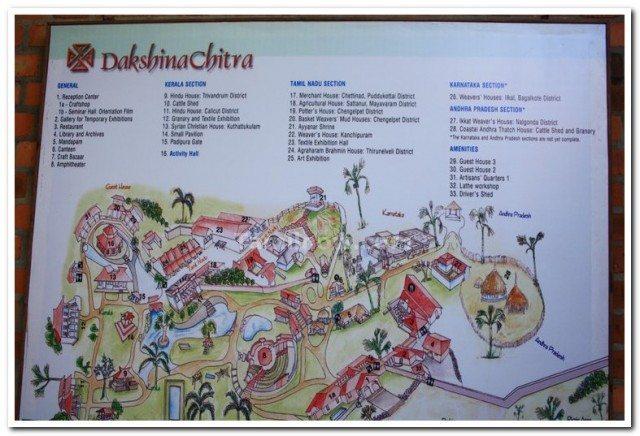 Dakshina Chitra map