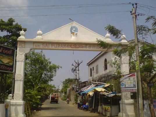 Saipuram Entrance
