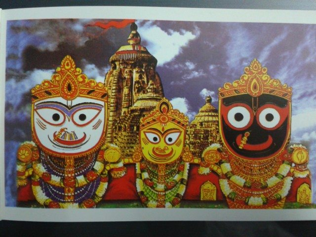 Lord Balabhadra, Goddess Subhadra and Lord Jagannath (Photo taken from a book purchased at Puri)