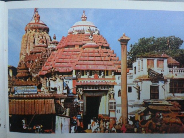 Main Temple (Photo taken from a book purchased at Puri)