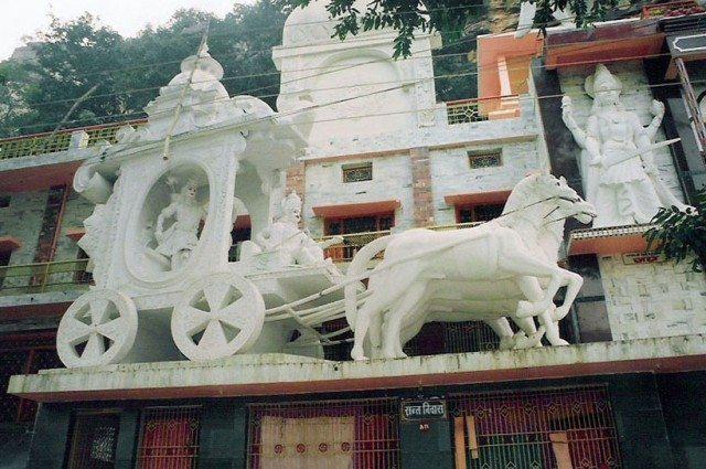 Chitrakoot Dham : Sati Anusuya Ashram, सती अनुसूया आश्रम