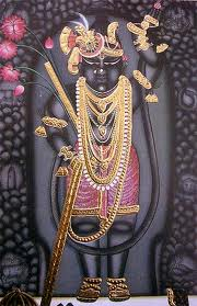 Shri Nath Ji - Photo Courtesy - Google.