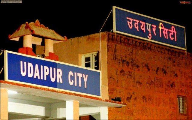 Udaipur City Station