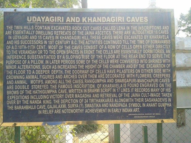 Udayagiri and Khandagiri caves description by ASI