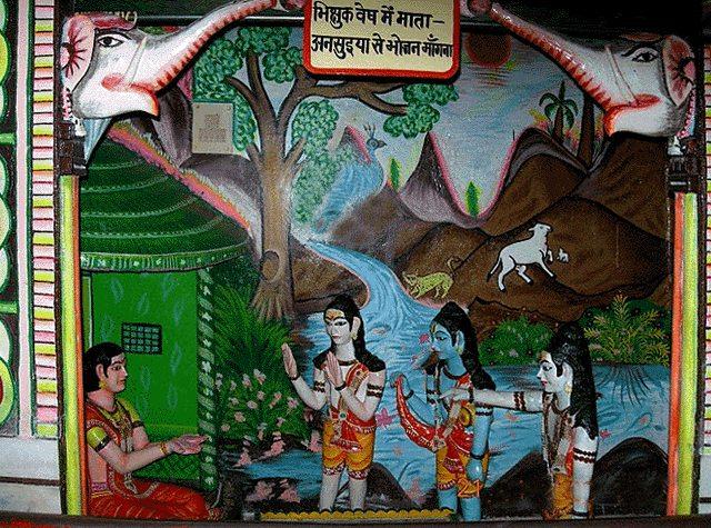 Chitrakoot Dham : Sati Anusuya Ashram, Trinity comes to test Sati Anusuya , त्रिदेव आते है सती अनुसूया का सतीत्व परखने तीनो महादेवियो द्वारा भेजे जाने पर.