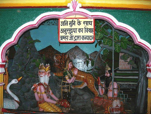Chitrakoot Dham : Sati Anusuya Ashram, Marriage of Sati Anusuya with Rishi Atri, सती अनुसूया और ऋषि अत्री का विवाह