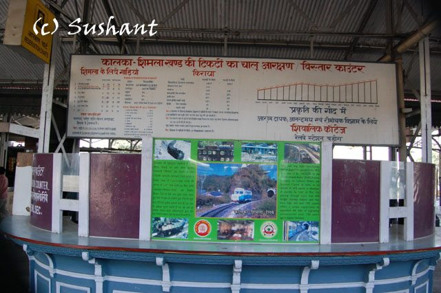 A wealth of information about Kalka Shimla Railway is here.
