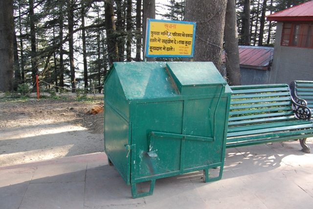 A dustbin that does not allow animals to poke their nose into it.