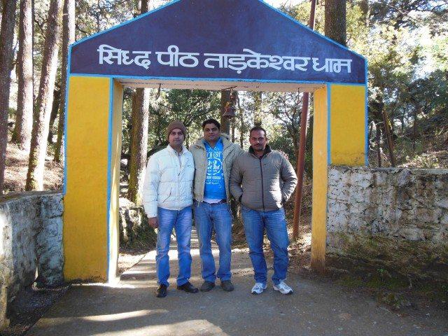 Siddh Peeth Tarkeshwar Dham