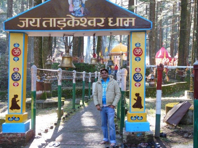 Bell offered by Garhwal Rifles is hung at the gate.