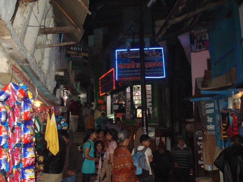 Gauri Kund street