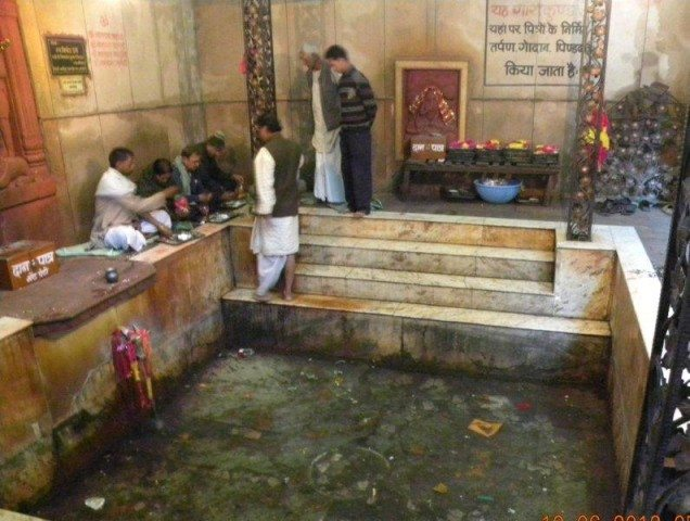 Kund for worshipping
