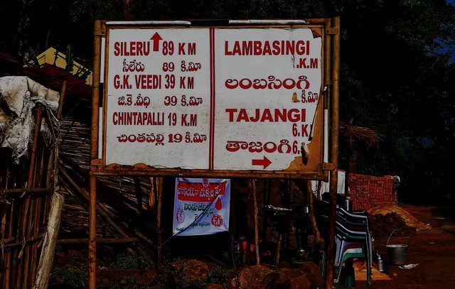 The signpost at Korrubayalu