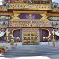 PadamSambhav Gompa