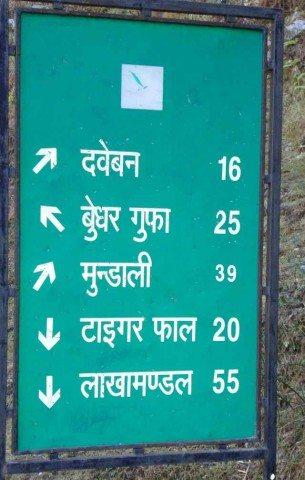 A pretty accurate direction board