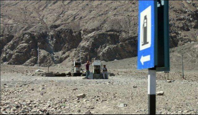Diskit मे पेट्रोल पंप।