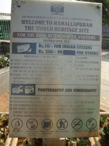 Welcome to Mahabalipuram (English)