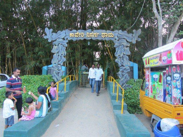 Cauvery Nisargadhama Entrance