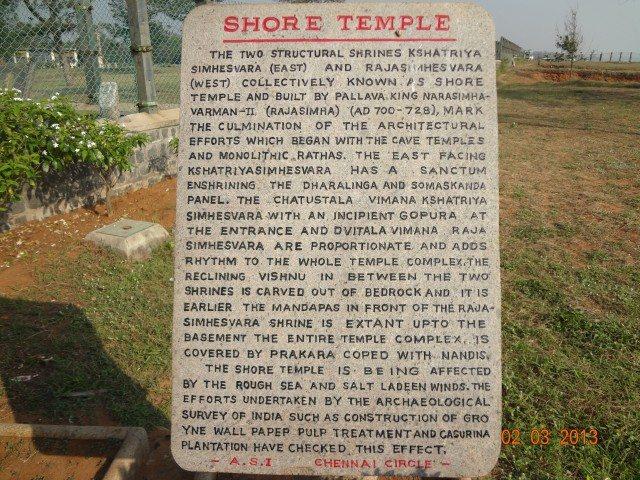 Shore Temple details