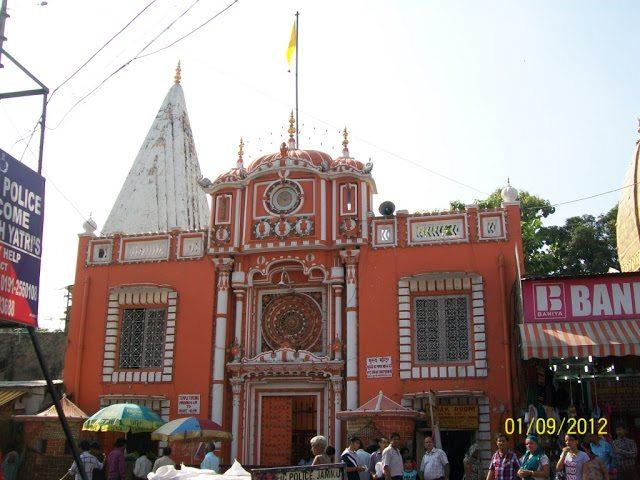 घुनाथ मंदिर, जम्मू (RAGHUNATH MANDIR, JAMMU)