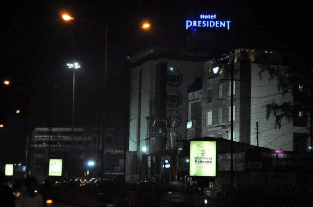 Hotel President at RNT Marg (as seen by me in the evening).