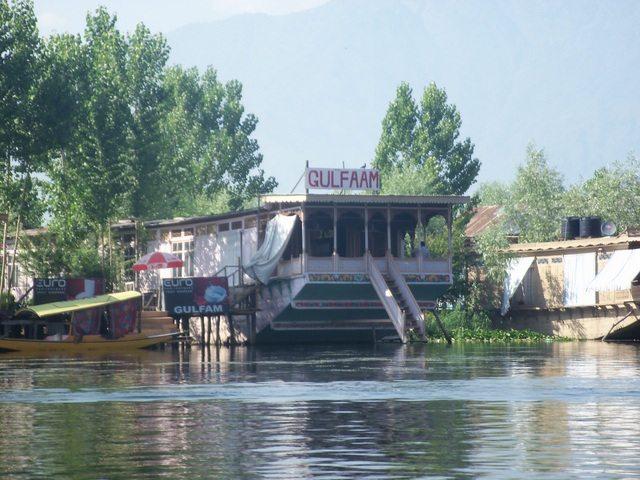 Houseboat named GULFAM