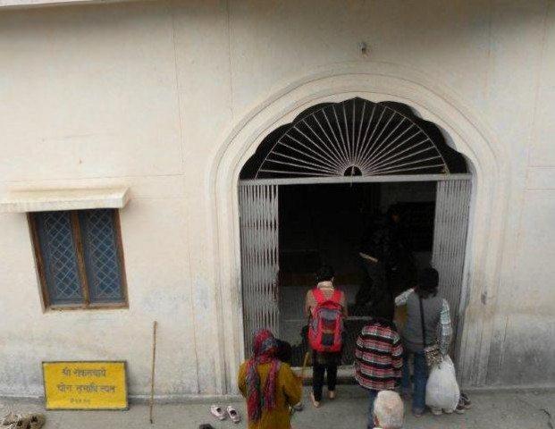 Entrance - Shankaracharya  Samadhi Sthal