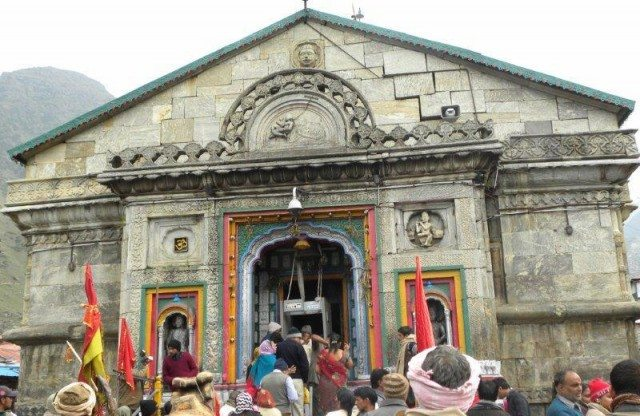 Front gate - Kedarnath Temple