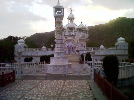 The Jain Nashea