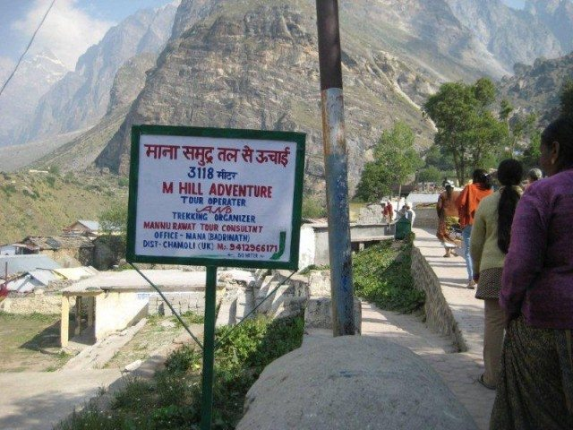 Village Mana