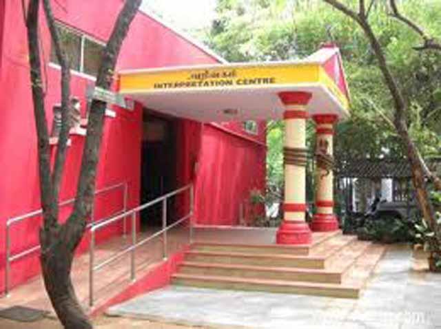 Snake Park Interpretation center