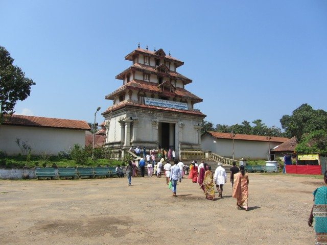Bhamandala Temple