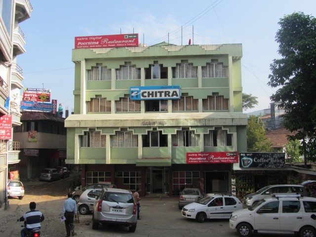 Hotel Chitra, where we stayed