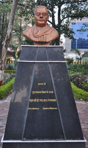 Bust Statue - Padmashree Dr. S.R. Ranganathan in Navgrah Park.