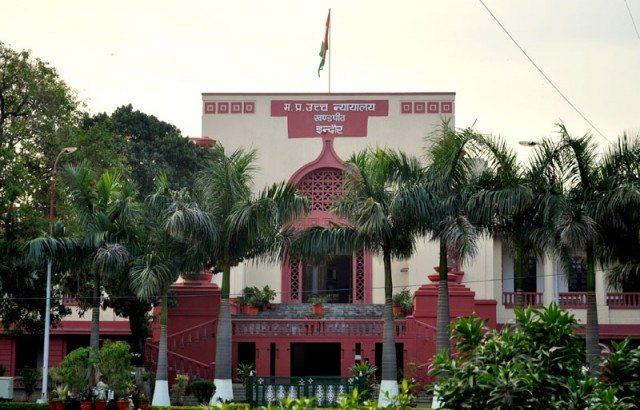 Indore Bench of Hon'ble High Court, Madhya Pradesh. (Camera inserted between the pillars)
