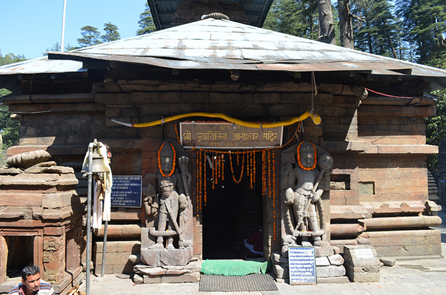 Jyotirlinga Jageshwar Temple