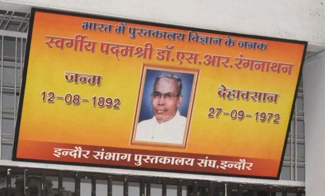 Padmashree Dr. S.R. Ranganathan