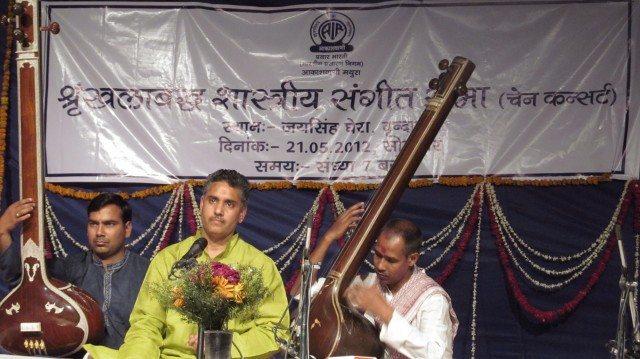 Sanskritik Programme at Vrindavan