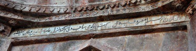 काश मुझे अरबी फारसी भाषा आती !