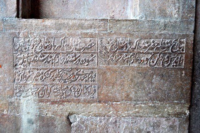 मंदिर की दीवारों पर उत्कीर्ण संदेश ! पता नहीं ये संदेश ज्यादा पुराने हैं या मंदिर !