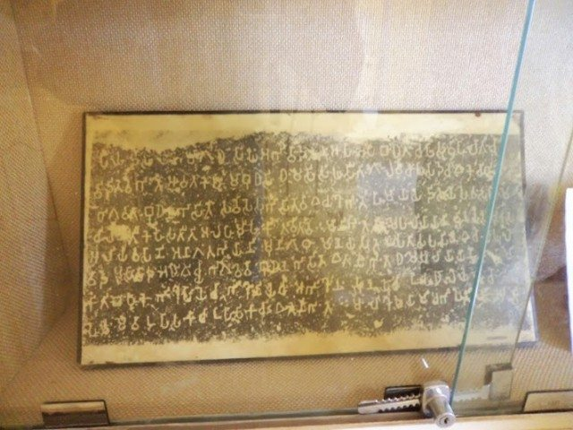 भाब्रू  शिलालेख जो पाली भाषा  में लिखा गया है ...यह उसका फोटू है